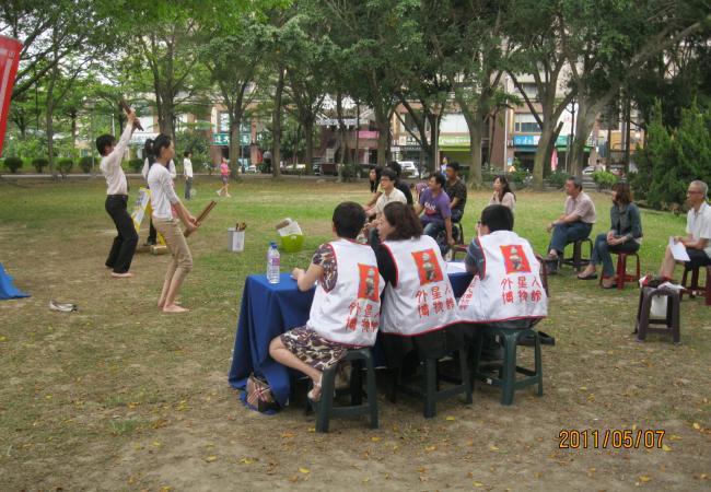 全民健康運動大賽7