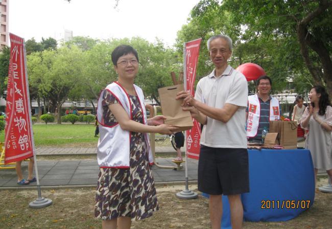 全民健康運動大賽10