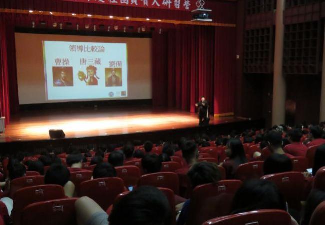 中原大學幹部訓練10