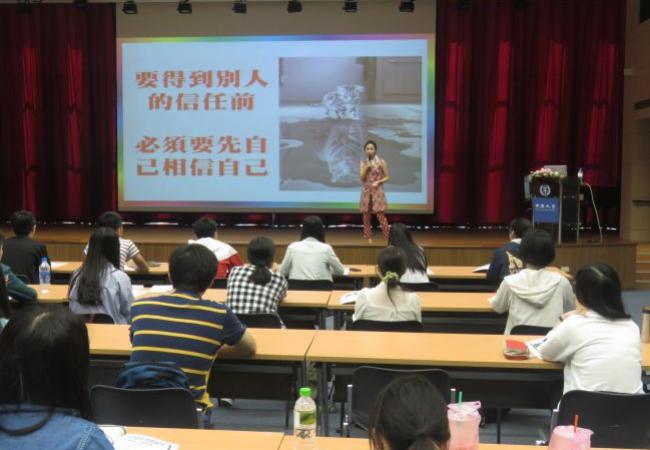 中原大學領導營初階12