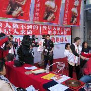 南京電視台及網路媒體